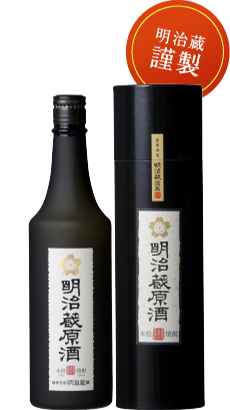 明治蔵酒の商品イメージ